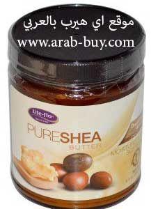 منتجات صحية للعناية بالبشرة وتغذيتها وترطيبها عباره عن كريمات وسيروم وغيرها Nutella Bottle Food Nutella