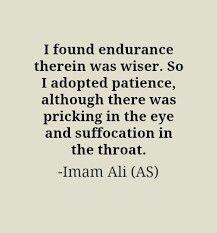 Ya Ali a.s