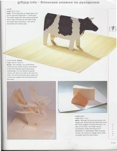 """Photo from album """"The Pop-Up Book"""" on Yandex. 3d Paper Crafts, Scrapbook Paper Crafts, Paper Art, Pop Out Cards, 3d Cards, Libros Pop-up, Pop Up Art, Paper Engineering, Up Book"""