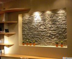 Утопленная внутрь каменная стена, фото №07