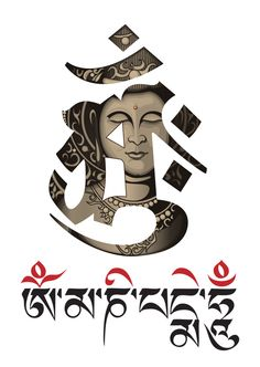 Aum Mani Padme Hum (the text). Buddha inspired by Andy Shou.