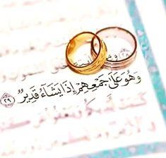 Islam Quran, Wedding Rings, Engagement Rings, Jewelry, Enagement Rings, Jewlery, Jewerly, Schmuck, Jewels