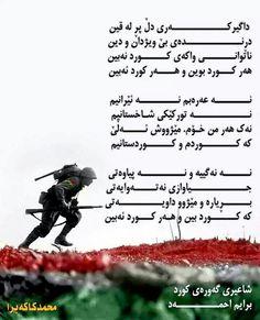 We are kurdish and We will be kurdish