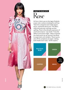what to wear with InStyle Fall 2016 Rose