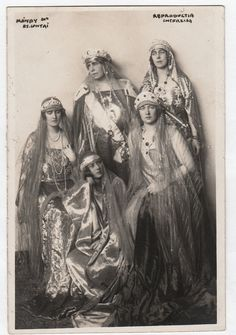 Marie of Romania and her daughters: Elisabeth of Romania, Ileana of Romania, Queen Maria of Yugoslavia, Helen of Romania. | eBay!