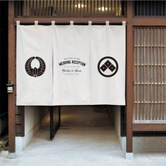 Coffee Shop Design, Cafe Design, Sign Design, Door Design, Japanese Restaurant Interior, Japanese Interior, Japanese Coffee Shop, Moon Cafe, Branding Tools