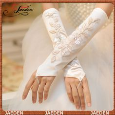WG006 Top Quality Lace Appliques Opera In Stock Bridal Gloves $6.79