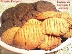 ΜΠΙΣΚΟΤΑ ΧΩΡΙΣ ΒΟΥΤΥΡΟ - ΖΑΧΑΡΗ - ΑΥΓΑ ΣΟΚΟΛΑΤΕΝΙΑ ΚΑΙ ΚΑΝΕΛΑΣ..!! ΥΛΙΚΑ ( ΓΙΑ ΤΑ ΣΟΚΟΛΑΤΕΝΙΑ) 1/2 φλ.τσαγιού χυμό πο... Brownie Recipes, Snack Recipes, Snacks, Biscuit Cookies, Cake Cookies, Chocolate Cups, Low Carb Desserts, Sweet And Salty, Greek Recipes