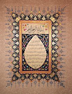 Universal Spirituality – A journey through LOVE Islamic Art Pattern, Arabic Pattern, Pattern Art, Islamic Paintings, Islamic Gifts, Turkish Art, Arabic Art, Islamic Art Calligraphy, Sacred Art