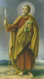 Image of St. Thomas feast day 3rd July pray for us.