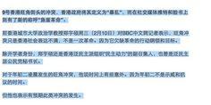 簡体字と繁体字の違い|Natsuyo Ozawa|note  「上のはBBC NEWSの中国語版の記事。 簡体字表記なんで左下句読点です」