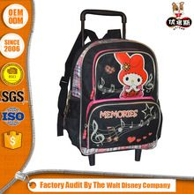 School Bag, School Bag direct from Xiamen Utrans Global Imp & Exp. Co., Ltd. in China (Mainland)