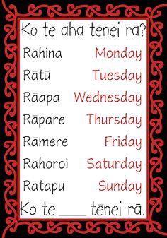 Posters to share the days of the week and months of the year in Māori. Free and printable from Classroom Treasures. School Resources, Learning Resources, Teaching Tools, Teacher Resources, Primary Teaching, Teaching Kids, Maori Songs, Waitangi Day, Maori Patterns