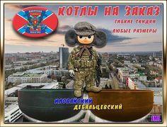 ДНР и ЛНР последние новости: ютуб:видео   ДНР и ЛНР последние новости