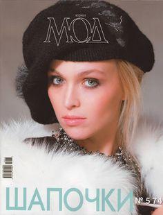 Butterfly Creaciones: Moa Fashion Magazine №574