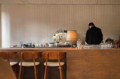 잠실 송파 카페 '가배도(珈琲島)' : 네이버 블로그