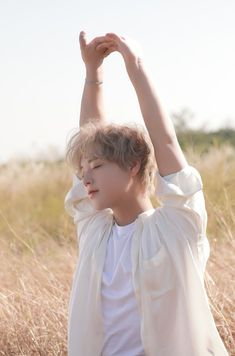Kpop, Park Jihoon Produce 101, Wings Wallpaper, Solo Music, 61 Kg, Take A Shot, Spring Bouquet, Kim Jaehwan, Ha Sungwoon