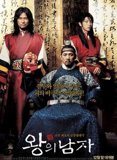 "1506, ""King And The Clown"" (Korean movie 2005) starring Lee Joon Ki - follows 2 entertainers brought to the court of King Yeonsangun, the worst tyrant in Joseon history, as his madness, paranoia and violence incite revolution and the end of his reign ~ s.e.t."