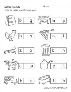 Free Middle Vowel Sounds For Children Phonics Kindergarten Alphabet Worksheets Preschool Middle Sounds Worksheet Reception english worksheets pdf uk