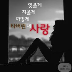 """"""" #B1A4 - #TriedToWalk """" Quote  © #메리"""