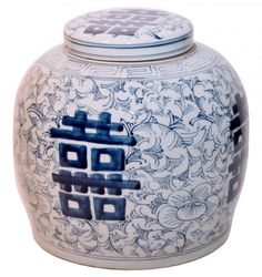 Oriental Furnishings - Antique Blue And White Ginger Jar, $110.00 (https://www.orientalfurnishings.com/antique-blue-and-white-ginger-jar/)