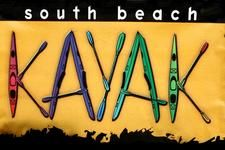 South Beach Kayak is your #1 spot for Kayak and Paddleboard Rentals and Sales in Miami and Miami Beach! Family owned and operated, we are the premier Miami Beach paddleboard and kayak rental business.