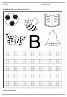 Preschool Education, Classroom Activities, Classroom Management Software, Individual Education Plan, Special Educational Needs, American Psychological Association, Effective Learning, Student Behavior, Outdoor Education