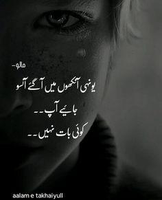 "19 Likes, 2 Comments - Urdu Poetry (@aalam_e_takhaiyull) on Instagram: ""(Yunhi Aankhon May Aagye Aansu, Jaiye Aap Koi Baat Nhi - Jhon Elia) Follow @aalam_e_takhaiyull"""