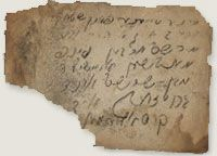 """Photograph of a (Yiddish) note, written in pencil, found in the clothes of a female corpse, during an exhumation carried out in October 1944, at the mass murder site of Jews near the village of Antanase, near the town of Obeliai, Rokiskis District, Lithuania.  It reads:  """"My dearest,  Before I die, I am writing a few words,  We are about to die, five thousand innocent people,  They are cruelly shooting us,  Kisses to you all,   Mira…"""""""