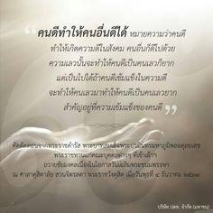 Thailand, King