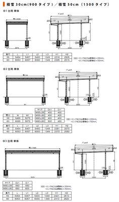 テリオスポートIII 積雪50cm対応 2台用 4本柱-LIXIL リクシル(トステム) - カーポートならエクスショップ