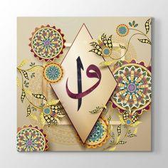 Desenli Elif ve Vav Tablosu Rose Tattoos, Hand Tattoos, Arabic Calligraphy Design, Arabic Pattern, Turkish Art, Arabic Art, Arabesque, Textile Prints, Mandala Art
