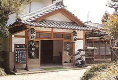 Tomoegawa-so, an onsen ryokan (Japanese inn with natural hot spring baths) in Tomoegawa near Chichibu, Saitama, Japan. Specializes in wild local mushrooms, when in season. Chichibu is famous for its annual Yomatsuri (Night Festival) with fireworks.