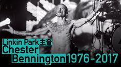 Linkin Park 主音Chester Bennington 突然自杀,惊动世界。乐团成员 Joe Hahn 等一众好友前往Chester生前寓所,悼念这名年仅41岁就自缢身亡的Linkin Park歌魂。 Linkin Park Chester, Chester Bennington, Movies, Movie Posters, Fictional Characters, Films, Film Poster, Cinema, Movie