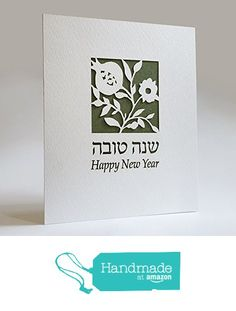 Rosh hashanah cards - Papercut, Pomegranate - Set of 5 cards, Greeting for…