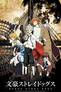 Bungou Stray Dogs - http://cpasbien.pl/bungou-stray-dogs/