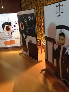 My project with Qatar University for the national day  مشروعي في اليوم الوطني مع جامعة قطر