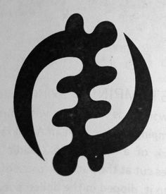 """GYE NYAME- the most common. """"Except for God,"""" or """"I fear nobody except God,"""" and """"the supremacy of God."""" God is regarded as the creator of the world and humanity, and therefore must be reverenced and worshiped. This symbol reflects that supremacy, power, and domination of God over all situations and creations. He is omnipotent, omniscient and omnipresent. Creator of the universe and all mankind. If you see this symbol with a circle around the outside it means NYAME YE OHENE, or """"God is…"""