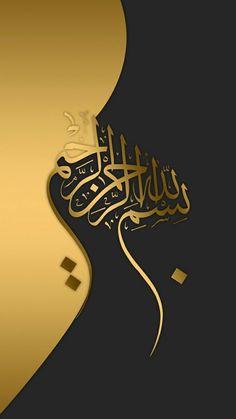 Golden and Black Bismillah Calligraphy. Bismillah Calligraphy, Islamic Art Calligraphy, Calligraphy Alphabet, Beautiful Calligraphy, Allah Wallpaper, Islamic Wallpaper, Wallpaper Wallpapers, Mobile Wallpaper, Islamic Art Pattern