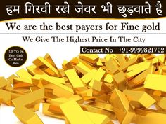 Noida Cashfor Gold & Silverkings Gold Jewellery Buyers - Home Pick Up Available Sell Gold, Gold Jewelry, Things To Sell, Gold Jewellery, Gold Bridal Jewellery