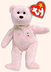 17d24ea0368 Shake the Bear - Ty Teenie Beanie Babies - McDonalds promotion USA 2004