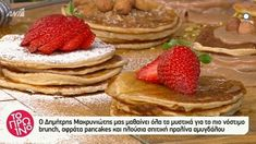 Breakfast Time, Pancakes, Brunch, Cooking, Food, Recipes, Kitchen, Essen, Recipies