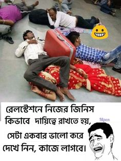 60 Best Bengala Joks Images In 2020 Bangla Quotes Jokes Funny