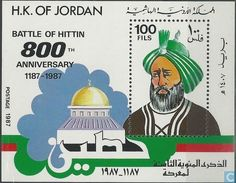 Postage Stamps - Jordan - 800 years Battle of Hittin