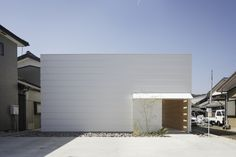 Built by mA-style Architects in Toyokawa, Japan with date 2013. Images by Kai Nakamura. The site is in a shady location where a two-story neighboring house closely stands on the south side, and even the sh...