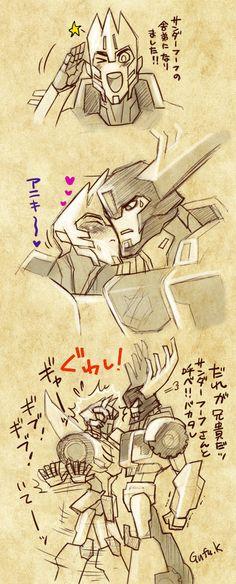 Thunderhoof / Sideswipe... - Gufu-Kandagawa