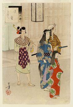 Мидзуно Тосиката — Толерантные штучки