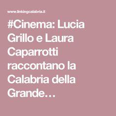 #Cinema: Lucia Grill...