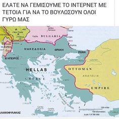 Thasos, Greece Map, Sofia Bulgaria, Earth Surface, Greek History, World Geography, Alternate History, Fantasy Map, American War