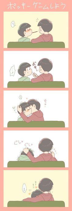 osomatsu san, osomatsu, choromatsu, osochoro, pocky game,おそ松さん、おそ松、チョロ松、おそチョロ、ポッキー ゲーム // abc26530926@twitter // choro is so cutE! and what oso did!!! the ending is a bless tho